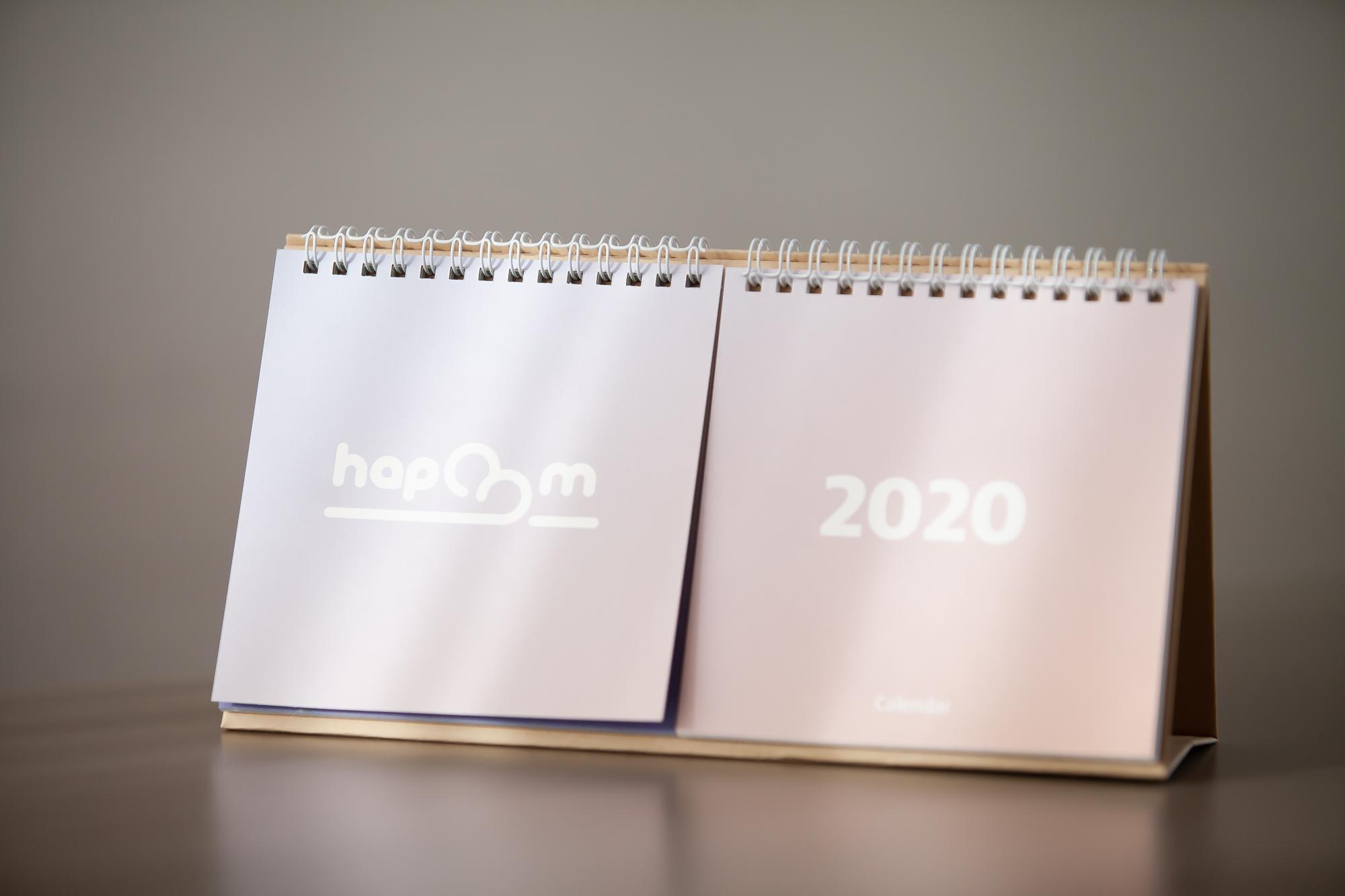 2020 하품 말씀달력