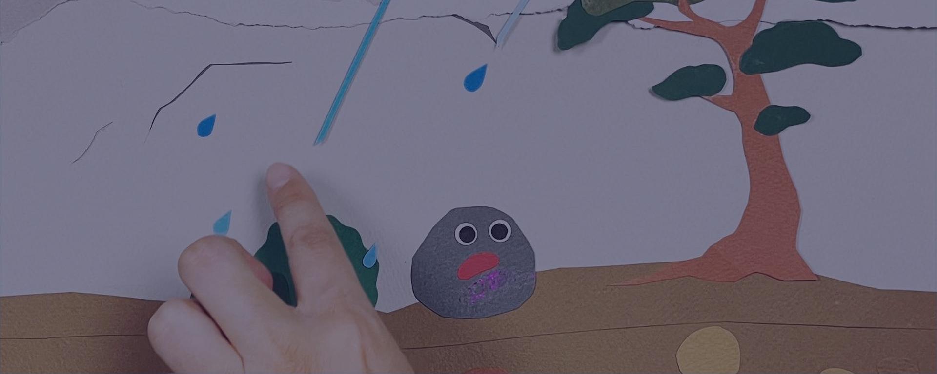 문수현의 소리동화 제작 참여